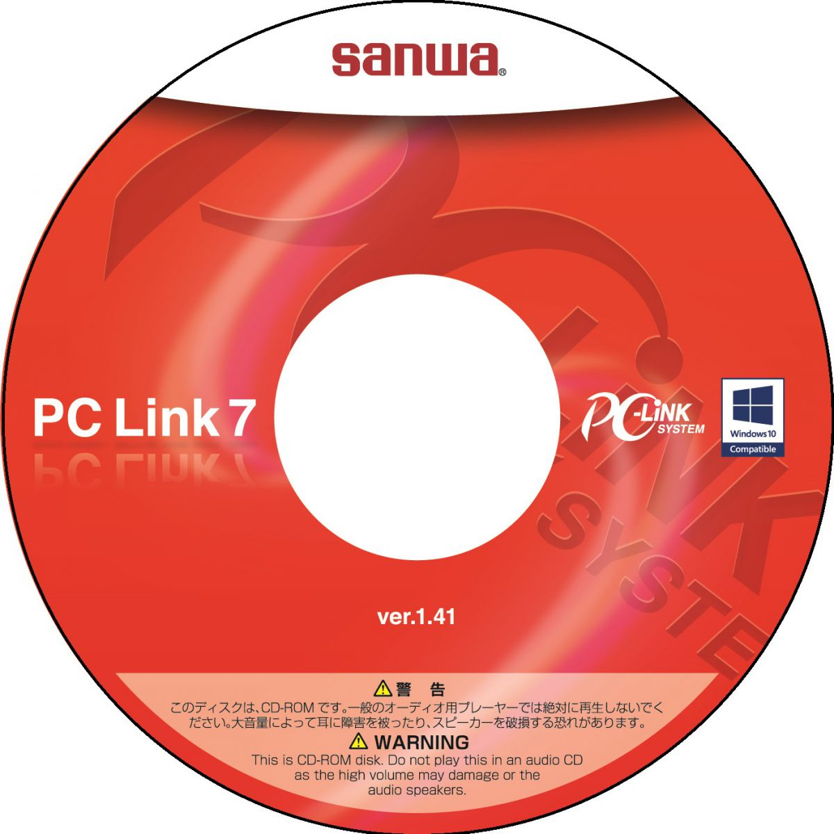 PCLink7ver141diskimage